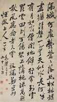ZHENG XIE (ZHENG BANQIAO) (1693-1765)