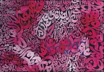 Charles Hossein Zenderoudi (French, born in Iran 1937)