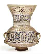 A MAMLUK-STYLE ENAMELLED AND GILT CLEAR GLASS MOSQUE LAMP