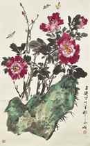 Peony, Rock and Butterfly