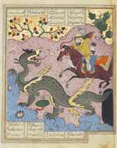 AZAR BARZIN KILLING A DRAGON