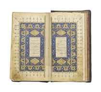 QASIM ANWAR (D AH 837/1433-34 AD): DIWAN