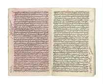 YA'QUB BIN SAYYID 'ALI BURSAWI: KITAB AL-FAWA'ID AL-SHAHIYA