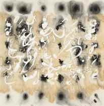 LI GANG (CHINESE, B. 1962)