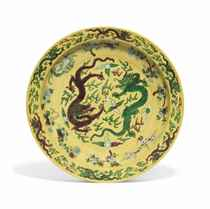 A LARGE YELLOW-GROUND GREEN AND AUBERGINE-ENAMELLED 'DRAGON'