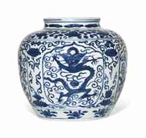 A RARE BLUE AND WHITE 'DRAGON' JAR