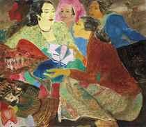 HENDRA GUNAWAN (INDONESIA, 1918-1983)
