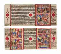 TWO ILLUSTRATED FOLIOS FROM A JAIN KALPASUTRA MANUSCRIPT