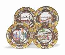 A SET OF FOUR 'ROCKEFELLER PATTERN' PLATES
