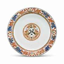 AN EARLY ARMORIAL BASIN