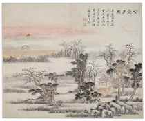 LIU YIN (QING DYNASTY)