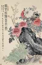 GAO YIHONG (1908-1982)