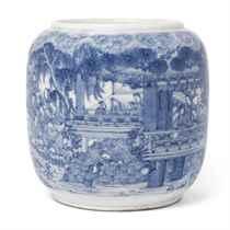 A HIRADO MIZUSASHI [WATER JAR] DEPICTING ORCHID PAVILION GAT