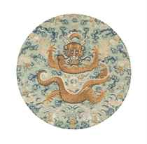 A TURQUOISE-GROUND SILK EMBROIDERED DRAGON ROUNDEL