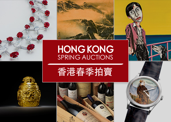 Hong Kong Spring Auctions 2015