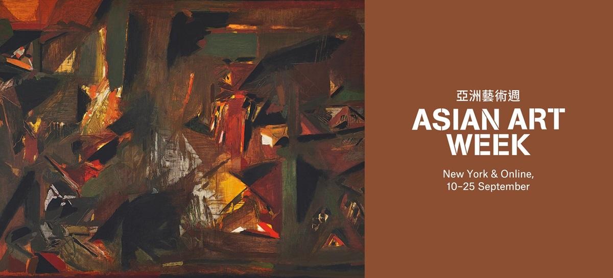 Christie's Auctions & Private Sales   Fine Art, Antiques