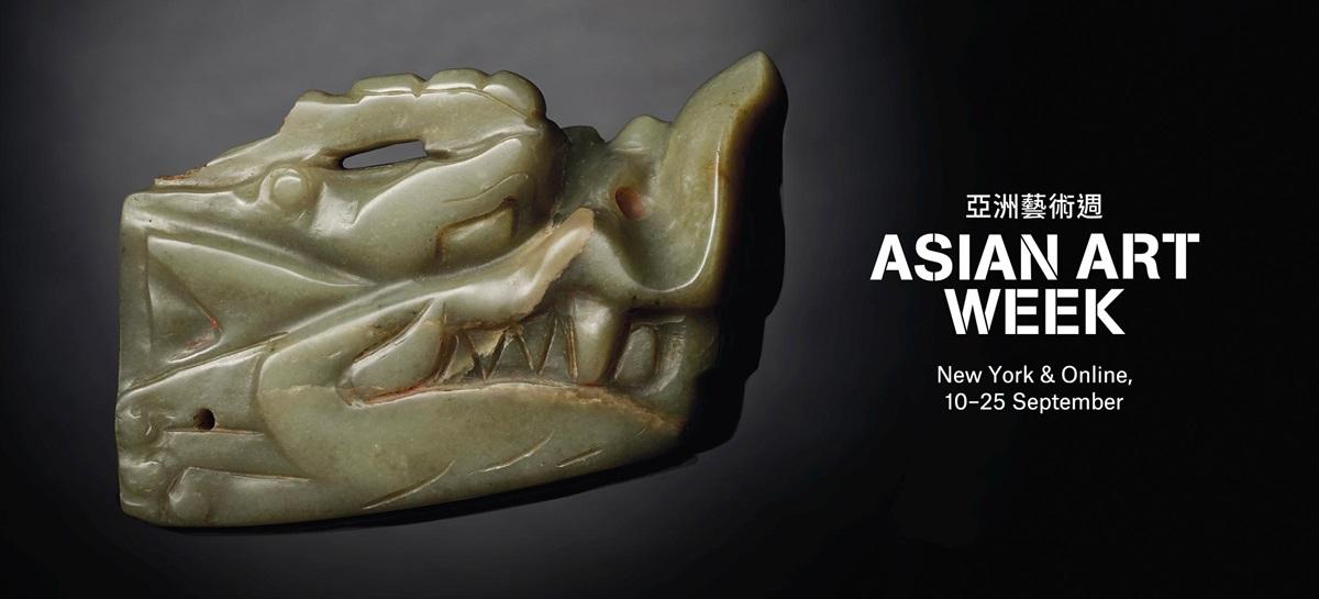 Christie's Auctions & Private Sales | Fine Art, Antiques