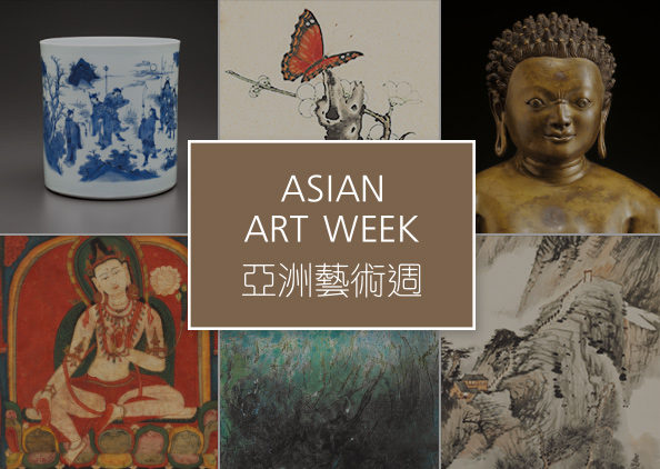 Asian Art Week