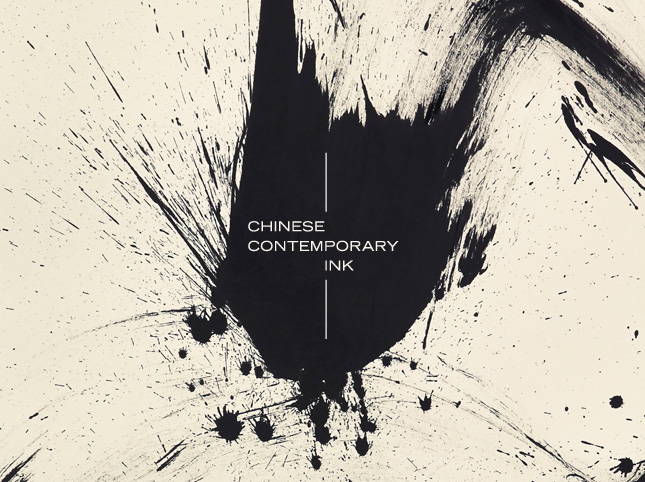 Beyond Tradition - Chinese Contemporary Ink