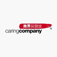 Caring Company certification