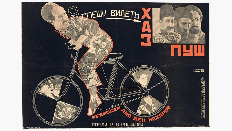 Expert Guide: Original Posters