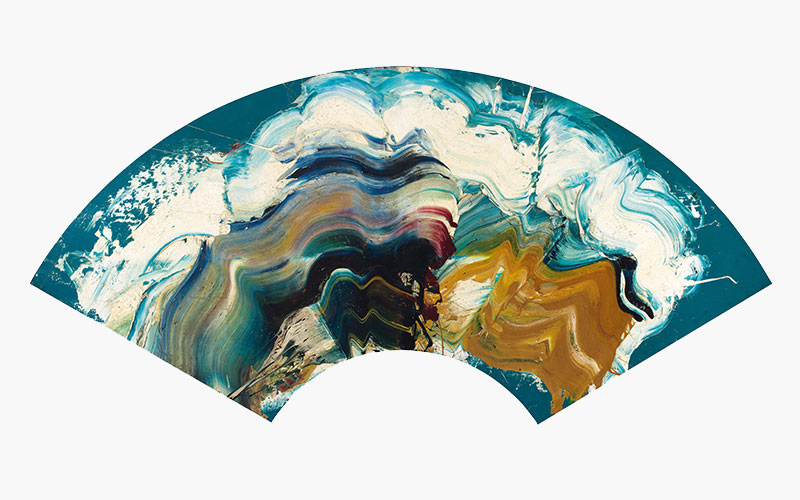 'Never imitate others' The story of Gutai