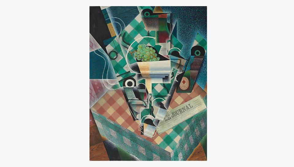 2014 in art & objects No. 7