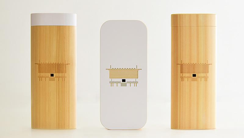 Antenna Lo-tech, hi-tech, wood tech