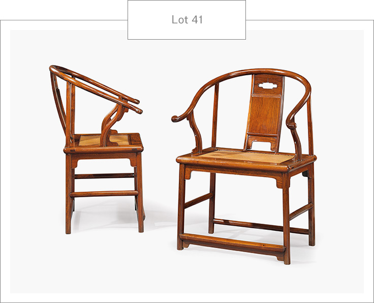 Ming Dynasty Furniture From The Ellsworth Collection
