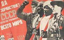 The art of propaganda auction at Christies