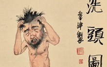 Chinese Contemporary Ink — 5 a auction at Christies