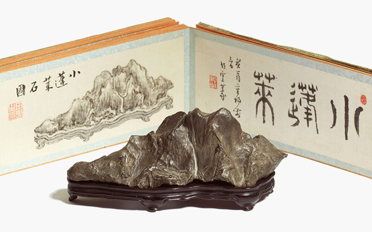 Collecting Guide: Scholars' ro auction at Christies