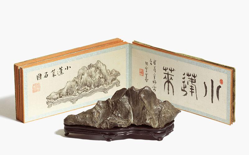 供石收藏指南