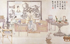 Inside the Chinese scholar's s