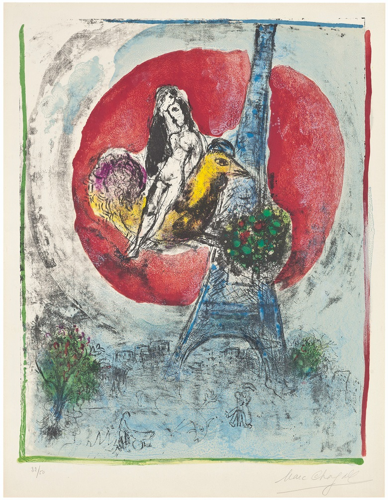 Marc Chagall (1887-1985), Les Amoureux de la Tour Eiffel, 1960. Lithograph in colours, 1960, on Arches wove paper, signed in pencil, numbered 2250. Image 552 x 433 mm, Sheet 660 x 504 mm. This work was offered in Prints & Multiples on 19 May 2016 at Christie's in London