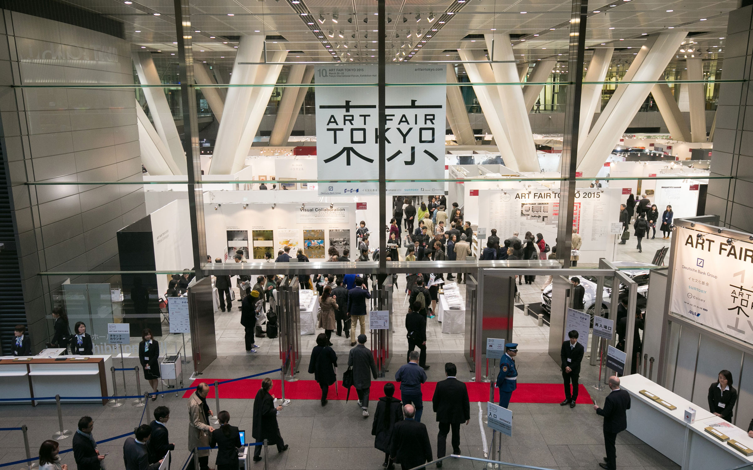 11 things to see and do around Art Fair Tokyo