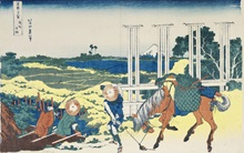 10 things to know about Hokusa auction at Christies