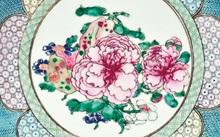 大都会艺术博物馆精选中国陶瓷珍品十件 auction at Christies