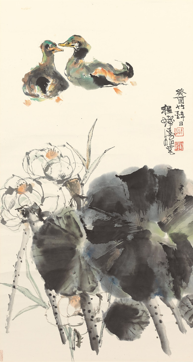 Chinese Traditional Painting: What you need to know ...