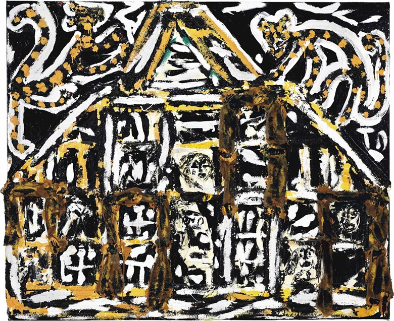 Thornton Dial (1928-2016), Open Windows, 1992. Enamel, towels, tin, rope, carpet and industrial sealing compound on canvas mounted on wood, 60 in high, 73 ½ in wide, 2 ½ in deep. Estimate $20,000-40,000. This lot is offered in Important American Furniture, Silver, Outsider and Folk Art on 20 September 2016 at Christie's in New York, Rockefeller Plaza