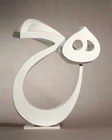 Parviz Tanavoli (Iran, b. 1937). White Heech (Nothing). Fibreglass, height 61½ in (156 cm). Sold for $78,000 on 1 February 2007