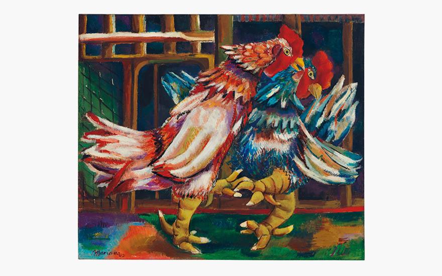 Cuba Moderna: Masterworks from