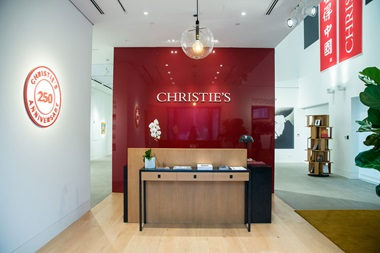Reception at Christie's new Beijing HQ
