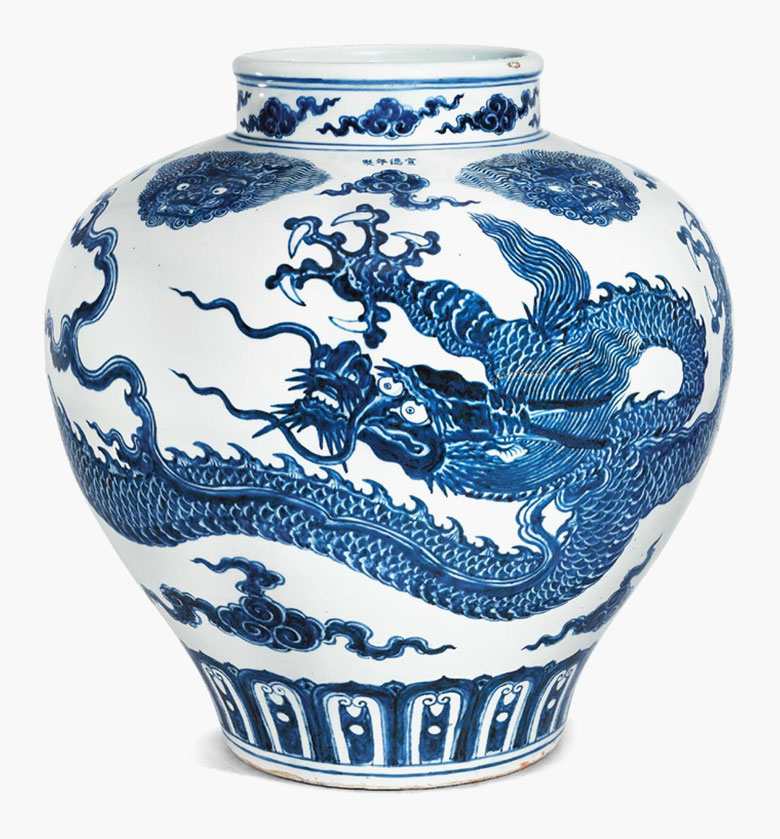 Christie S Highlights Of 2016 A Ming Dynasty Dragon Jar