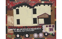 Outsider Art: The hot list auction at Christies