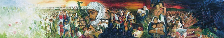 Ismail Shammout (Palestinian, 1931-2006), Massirat Shaab (Odyssey of a People), 1980. Oil on canvas, 40¾ x 237¾ in (103.5 x 604 cm). Estimate $800,000-900,000. This lot is offered in Dubai Modern and Contemporary Art  on 18 March 2017 at Christie's in Jumeirah Emirates Towers Hotel