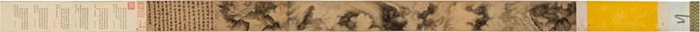 Chen Rong (13th century) as catalogued in the Shiqu Baoji, Six Dragons. Handscroll, ink on paper. Painting 13½ x 173⅜ in (34.3 x 440.4 cm). Calligraphy 13⅞x 32⅝ in (35.1 x 82.8 cm). Estimate $1,200,000-1,800,000. This lot is offered in Important Chinese Art from the Fujita Museum on 15 March 2017 at Christie's in New York, Rockefeller Center