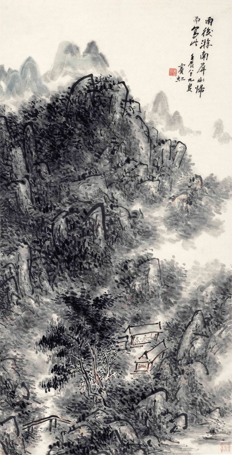 Huang Binhong (1864-1955), Mount Nanping. Scroll, mounted for framing, ink on paper. 75¼ x 27¼ in (191.1 x 69.1 cm). Estimate $60,000-80,000. This lot is offered in The Marie Theresa L. Virata Collection of Asian Art A Family Legacy on 16 March 2017 at Christie's in New York, Rockefeller Center