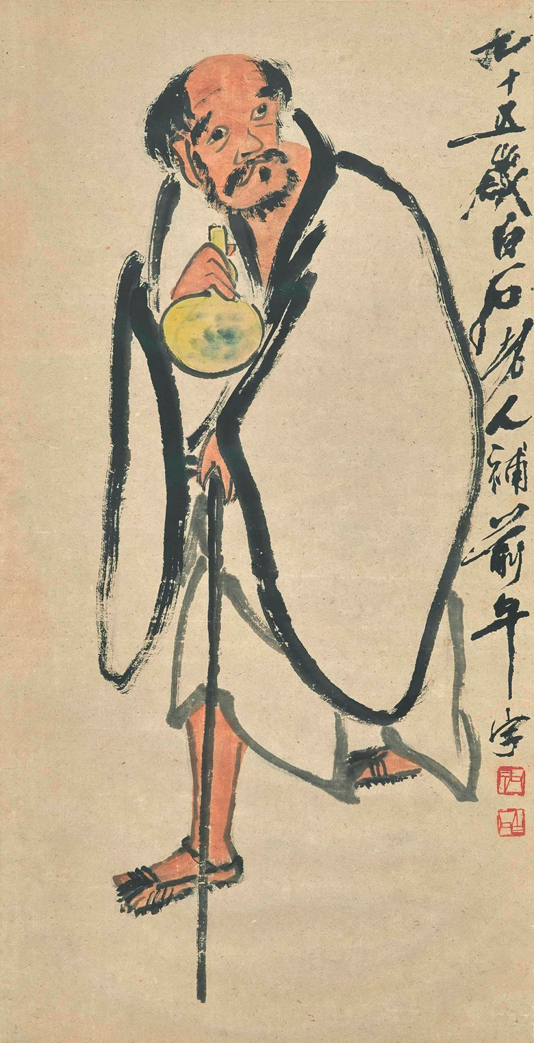 Qi Baishi (1863-1957), Portrait of Li Tieguai. Scroll, mounted and framed, ink and colour on paper. 34⅜ x 17½ in (87.2 x 44.5 cm). Estimate $220,000-340,000. This lot is offered in Fine Chinese Paintings on 14 March 2017 at Christie's in New York, Rockefeller Center