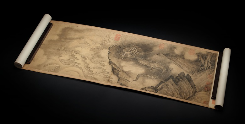 Chen Rong (13th century) as catalogued in Shiqu Baoji, Six Dragons. Handscroll, ink on paper. Painting 13½ x 173⅜ in (34.3 x 440.4 cm). Calligraphy 13⅞ x 32⅝ in (35.1 x 82.8 cm). Sold for $48,967,500 in Important Chinese Art from the Fujita Museum on 15 March at Christie's in New York